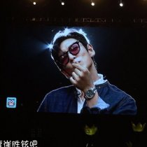 Big Bang - Made V.I.P Tour - Tianjin - 05jun2016 - topbar - 09